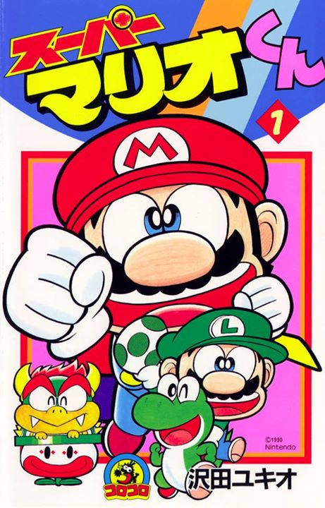 super-mario-manga-adventure
