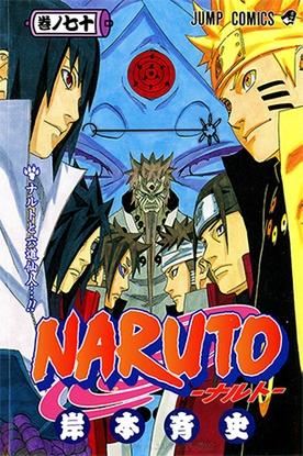 Naruto dernier vol.