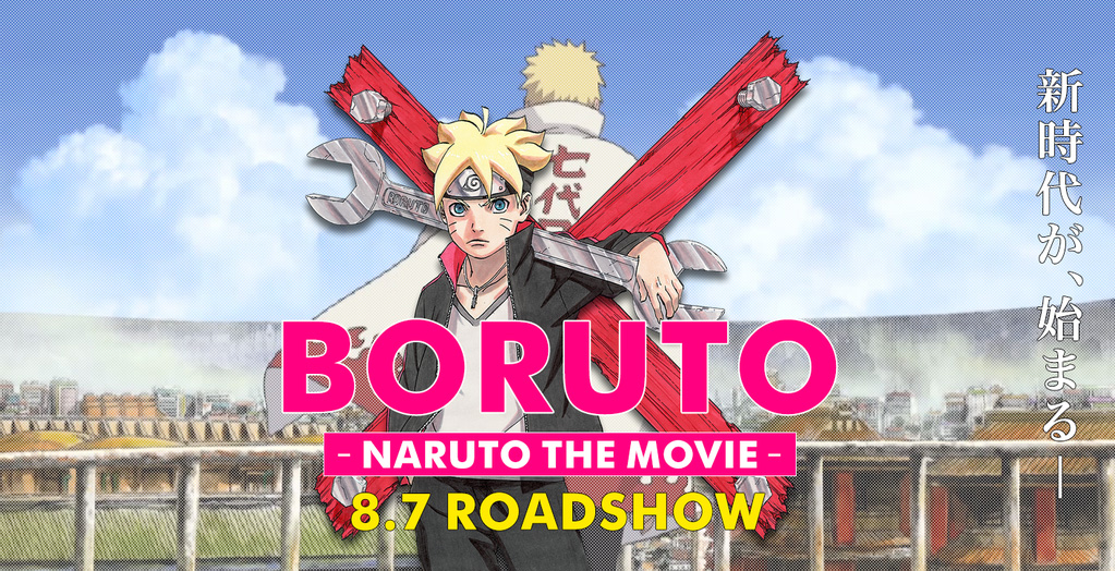 Boruto-Naruto-The-MovIe-Trailer-HD